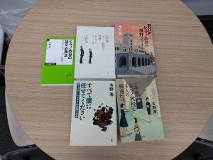 2019.07.13 [読書] 今野浩・読書シリーズ